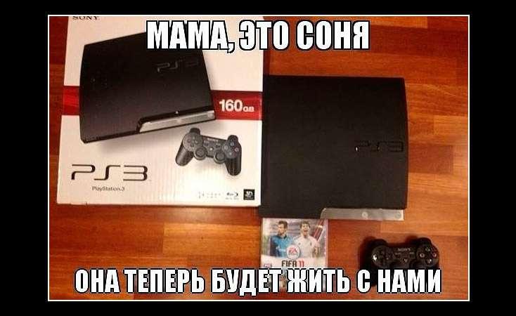 Мама, знакомься