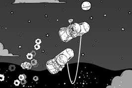 Самодельная ракета