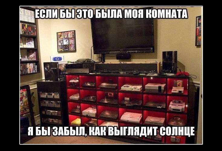 Комната моей мечты