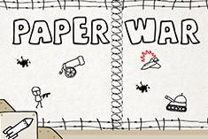 Бумажные войны
