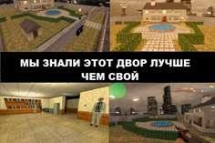 Известная карта в Counter Strike