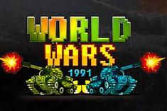 Мировая война 1991