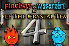 Огонь и вода 4: Хрустальный храм