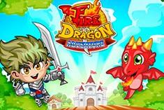 Приключение огненного дракона
