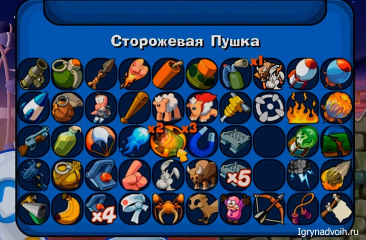 Инвентарь в игре Worms Reloaded